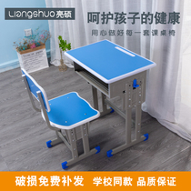Thickened primary and secondary school students desks and chairs school desk training desk remedial classes learning desk and chair set home learning desk