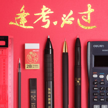 Power test dedicated 2b pencil stationery public examination kit civil servants must-haves combination of examination and research self-test one building two built paint pen calculator adult college entrance examination answer caliper tool bag