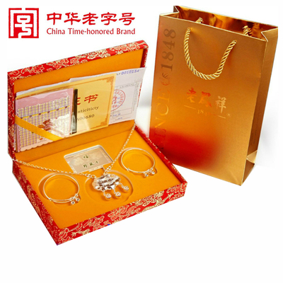 Old Fengxiangyun pure silver 9999 foot silver bracelet baby long life lock male and female children full moon 100th birthday suit