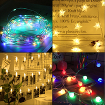Net red photo clip color lamp star full of starlight photo decoration room wall scene layout flash lights string lights