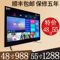 4K HD Smart WiFi network 40 42 50 55 60 65 70 75 inch flat screen LCD TV
