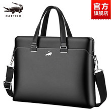 Crocodile Men's Handbag Leather Handle Cross Men's Bag Business Leather Shoulder Messenger Bag Casual Briefcase