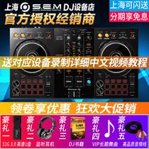 Pioneer DDJ-SB3 200 RB 400 цифровой контроллер DJ DJ руководство