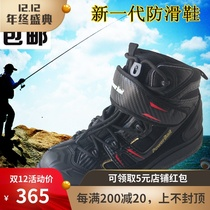 2017 new Angeles fishing shoes on the reef waterproof anti-skid felt bottom fishing shoes road sub-sea fishing shoes men breathable steel shoes
