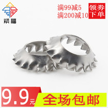 304 stainless steel cone serrated washer tapered external serrated gasket tapered locking washer din6798v