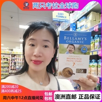 Bellamy Bellamy Organic Baby Brown Rice Star Noodle 200g 7 months old baby