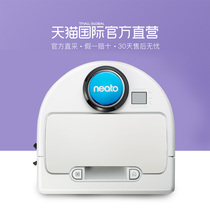 (Direct Battalion) Neato D7500 US imports of intelligent sweeper robot with 2 filters