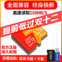 (Official genuine)tachograph high-speed memory card 64g mobile phone memory 128g cartoon memory card 32g special surveillance camera tf card 16g flash card expansion card ssd card