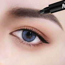 Peach Yaoyao four-pronged water eyebrow pencil waterproof sweat-proof long-lasting non-bleaching womens flagship store official root root is clear