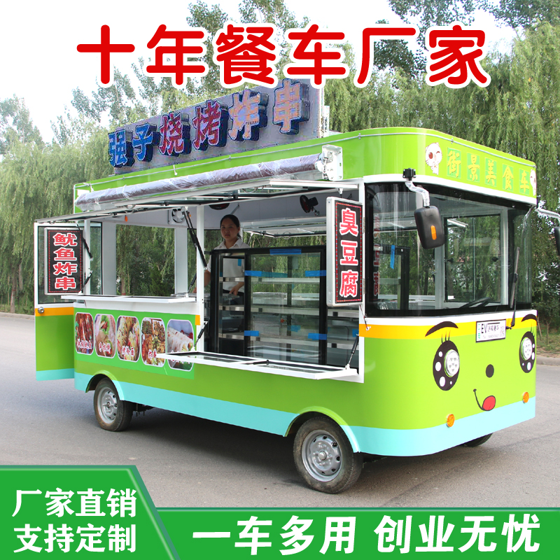 Electric four-wheeler snack car multi-purpose breakfast car commercial dining room mobile fried truck stall cart fast food motorhome
