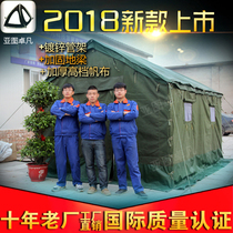 Field Military construction cotton Tent Rainproof Outdoor project site people disaster relief thickening canvas warm big tent