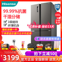 His letter BCD-430WMK1DPQ cross four open door to open the refrigerator frequency change air cold and frost-free