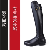 409 cowhide equestrian riding boots equestrian boots riding boots high boots men and women riding boots high boots