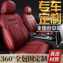 Les coussins en cuir tout compris du siège d'auto sont entièrement entourés de coussins psoriate sur mesure 20 ensembles de sièges spéciaux universels quatre saisons
