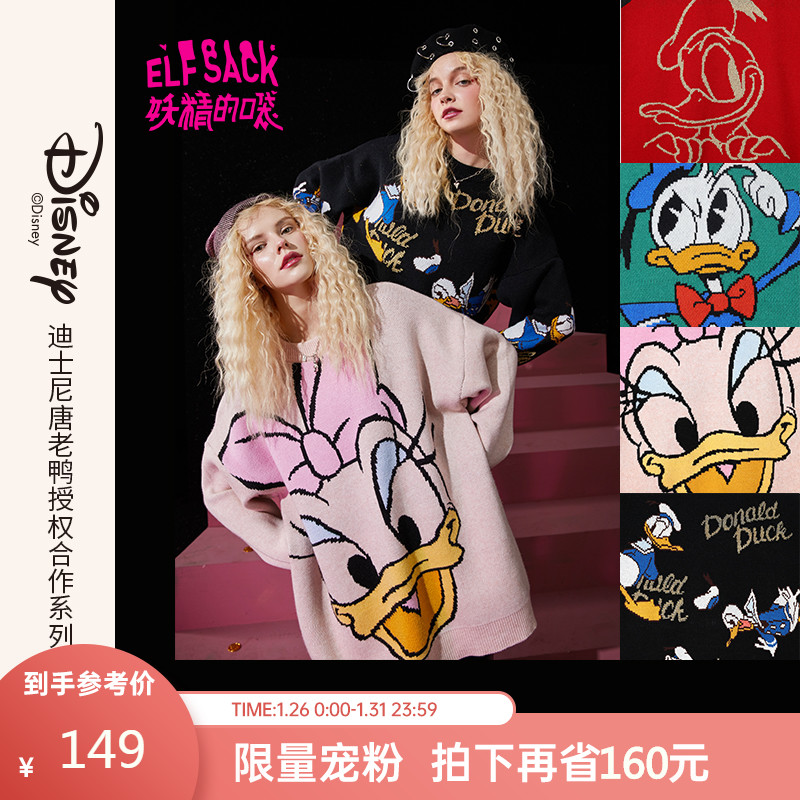 (Donald Duck Co-ed) Goblins pocket gold and silver line yaff sweater for the womens 2021 winter new loose-fitting top