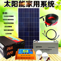 Solar generator photovoltaic power generation system home system complete set of 220v4kw can bring TV computer refrigerator