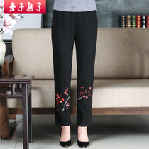 New autumn dresses and embroidered trousers for old women autumn dress pants Grandma outfit Elastic Waist 101