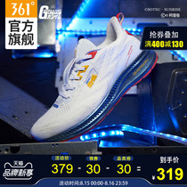 (Up to a joint) 361 mens shoes sneakers 2019 new summer mesh surface breathable shock-absorbing Q-bounce running shoes