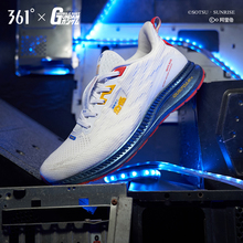 Up to 361 Men's Shoe Sports Shoes 2019 New Summer Mesh Air Permeable and Shock Absorbing Q-Bullet Running Shoes