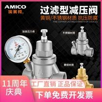 Emeco клапан рельефа давления 719 латуни водопроводной воды регулируется со столом дома декомпрессии нержавеющей стали deflow динамических 8719.