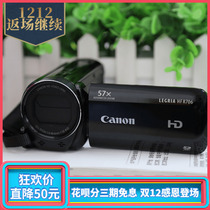 Canon Canon Legria HF R806 HD home DV Travel wedding digital camera R706