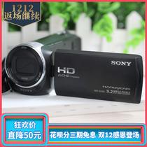 Genuine National Bank sony Sony HDR-CX405 HD digital camera home Travel Wedding DV