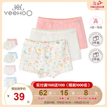 (Via recommended) Yings childrens underwear boys and girls infant four-corner flat corner children flat pants breathable