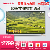 Sharp sharp LCD-60TX7008A 60-inch 4K HD smart Led Flat screen TV 55 65