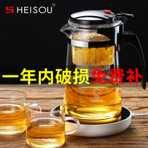 Floating cup teapot heat-resistant high temperature glass teacout filter inner bile tea maker household tea set teapot