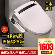 Tianjin automatic toilet cover intelligent integrated household Japanese imported remote control flushing device drying remote control toilet