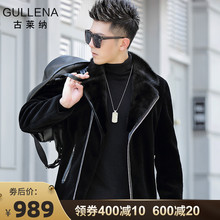 Haining Fur Winter self-cultivation Korean version of genuine fur men Mink Collar wool overcoat