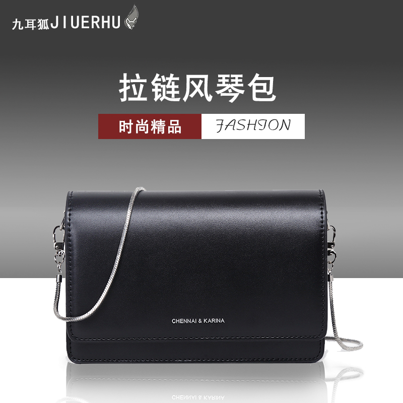 Simple small bag small CK female bag 2018 autumn and winter new wave Korean fashion wild chain bag shoulder Messenger bag