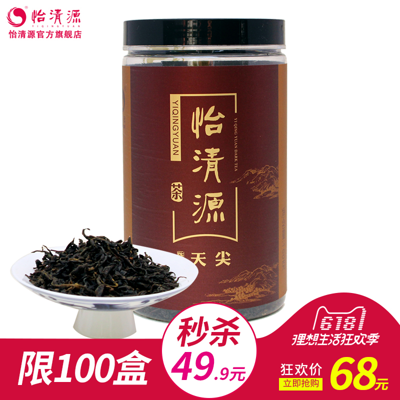 Canned Tianjian black tea Anhua black tea Yi Qingyuan vintage date 160g loaded brewing convenient