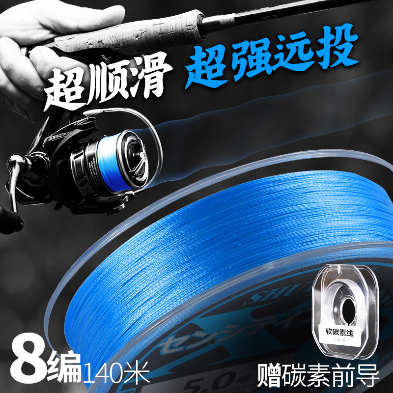 Pool edge pe line ultra-smooth strong horse fish line high density 8 in-line import road sub-glue far cast special line main line