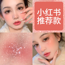 Card Zilan blush high one plate genuine nude makeup natural sun red female vitality orange shadow Shadow three in one