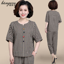 Middle-aged mother summer cotton and linen suit 2021 new top plaid shirt middle-aged and elderly female foreign style two-piece set