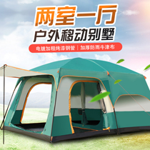 Adventure camel outdoor tent equipment explosion-proof rain thickened two-room two-room one-hall field camping tent