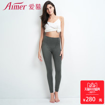 Love knitted double deck warm trousers and AM731361