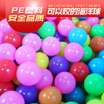 Ocean Ball thickened 0-3 years old non-toxic baby color ball wave ball pool baby children indoor toy Fence Tent