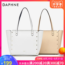 Daphne 2019 Summer Luggage Girls Simple Rivet Large Capacity Mother Bag Commuter Air Pure Tooth Bag