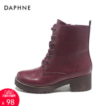 Daphne heel with a round head and warm Martin boots