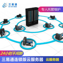 Three easy-to-pass chain version of the cloud server 託 (gifted mobile phone assistant) data stable efficient and fast