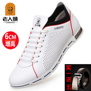 The men's casual shoes leather shoes for men in summer increased sports shoes shoes breathable cool hollow