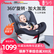 Pouch German 360 degree child safety seat car with 0-3-4-12 years old car baby can sleep and lie down