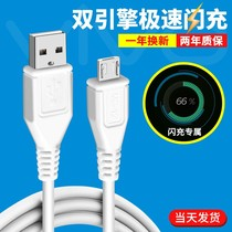 Special price VIVOX9 charging cable original VOVO X7 X21 X20 mobile phone data cable VIV0VOVI fast.