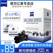 Zeiss немецкий Цай зеркало бумаги 200 линзы объектива камеры мобильного телефона одноразовые чистящие салфетки