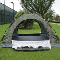 Wang Zhongwang Dual Ultra-Light Rain-proof Camouflage Tent 2 Persons Automatic Outdoor Camping Set Portable