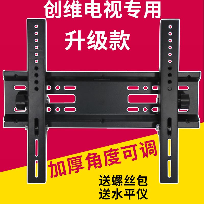 SkyV dedicated LCD TV hanger 32 39 40 42 50 55 65 inch universal wall bracket