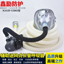 Electric Air Supply ventilator charging air single electric air supply long pipe exhalation factory price spot Sale
