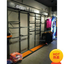 High-end sports clothing display rack prospective Jersey rack shoes showcase clothes rack outdoor clothing store shelves